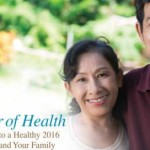 FREE NIAMS 2016 A Year of Health Planners